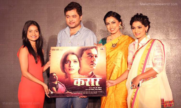 Arti More, Subodh Bhave, Kranti Redkar, Urmila Kothare Kanetkar