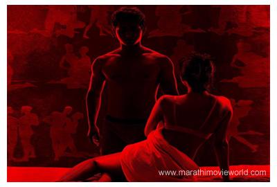 Chitrafit Marathi Movie
