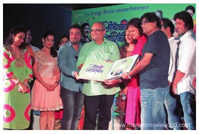Aandhali Koshimbir, Marathi Movie