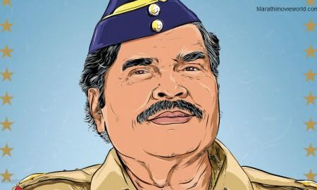 Marathi Film 'Shentimental'
