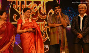 Sankruti Kaladarpan Annual Awards