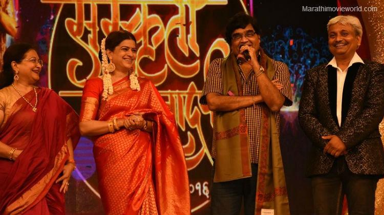 Sankruti Kaladarpan Annual Awards