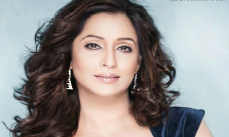 Ashwini Bhave Picture
