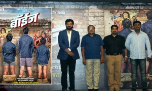 Avadhoot Gupte, 'Boyz' Marathi Movie Teaser
