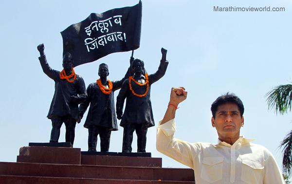Avinash Narkar, What About Savarkar