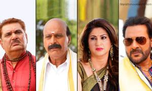Raza Murad, Avtaar Gill, Shahbaaz khan, Kunika