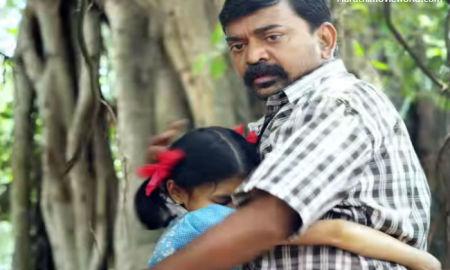 Babanchi Shala Marathi Movie Still