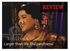 Balgandharva Picture
