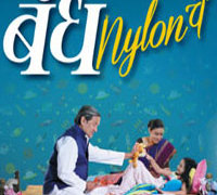 Bandh Nylonche, Movie Poster
