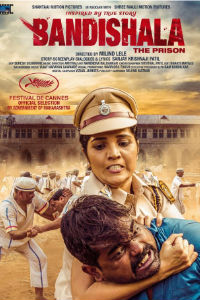 UPCOMING MARATHI MOVIE RELEASE DATES - 2019