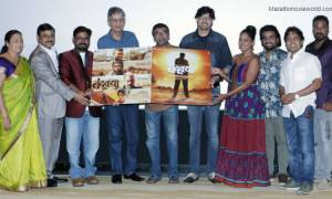 Marathi Film 'Bandookya' music launch