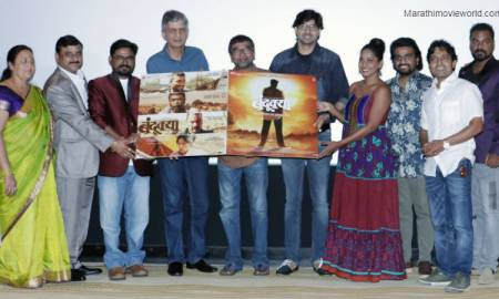 Marathi Film 'Bandookya' music launch