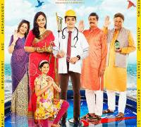 Barayan Marathi Movie Poster