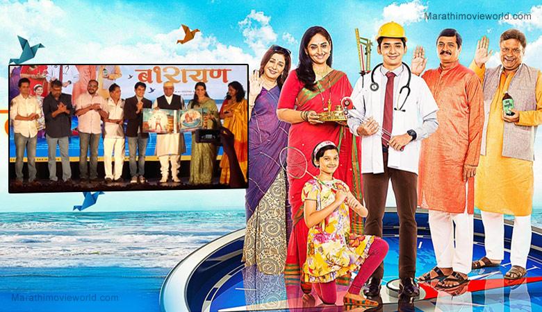 'Barayan' Movie Team, Shaina N C, Nandu Madhav, Pratiksha Lonkar, Sanjay Mone