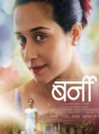 Bernie Marathi Movie Poster