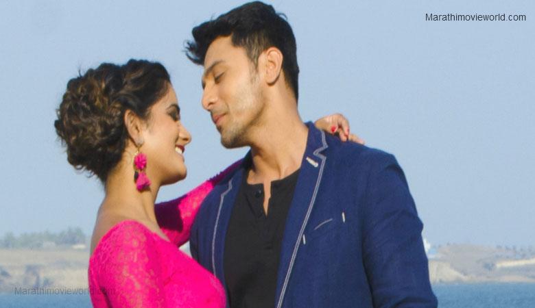 Kaay Re Rascala Marathi Film