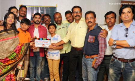 Bharat Aamchahi Desh Aahe Marathi Movie