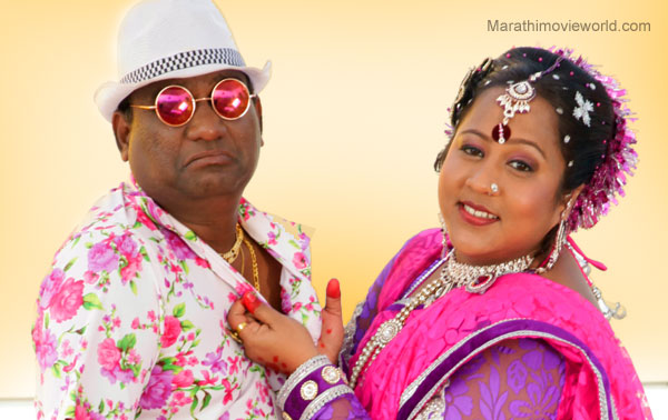 Bhalchandra, Bhau Kadam, Aarti Solanki, Wajalach Pahije Movie