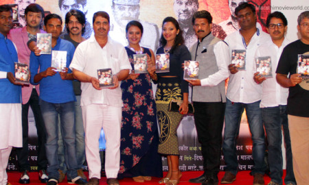 Bhau Kadam, Jeetu Goswami, Shital Gaikwad, Priya Gamre, Pictures