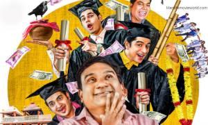 Marathi film 'Jaga Vegali Antyatra'