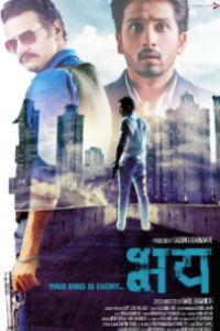 Bhay Marathi Film Poster