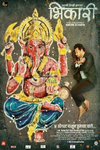 Bhikari Marathi Film Poster
