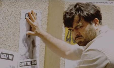 Bho Bho Marathi Film