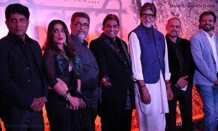 Big B Amitabh Bachchan, Ganesh Acharya