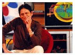 Bin Bhintich Ghar