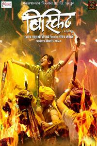 Biscuit Marathi Movie Poster