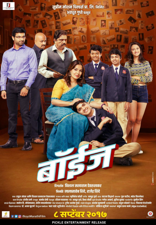 boyz-marathi-movie-new-poster