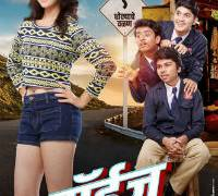 Boyz Marathi Film Poster