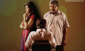 Braveheart Jidda Jagnyachi Marathi Film