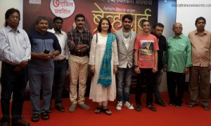 Braveheart Marathi Movie