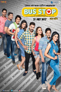 Bus Stop Marathi Film Poster
