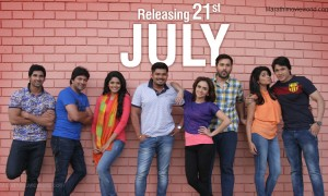 Bus Stop Release On 21 July Photo