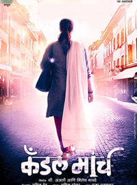 candle-march-movie-poster