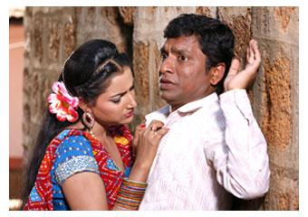 Chandi Movie Stills
