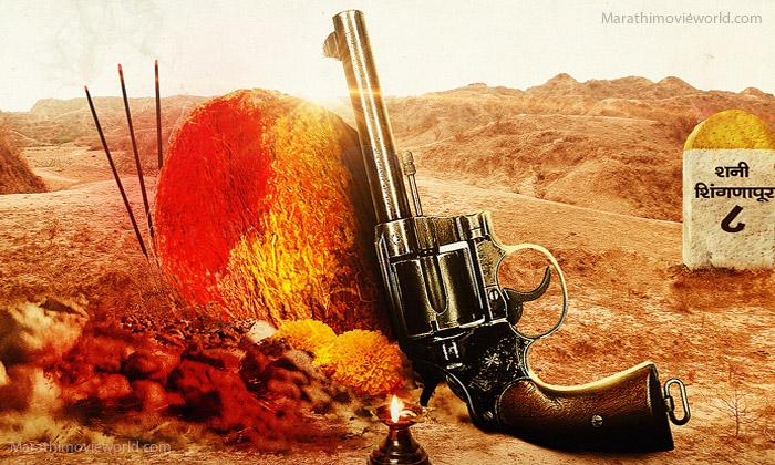 Chaurya Movie