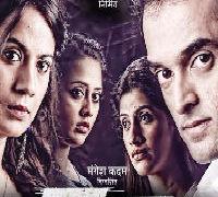 Chhada Marathi Natak Poster