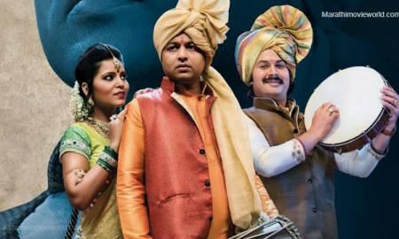 Subodh Bhave, Suvarna Kale, Harsh Kulkarni in Marathi movie 'Chhand Priticha'