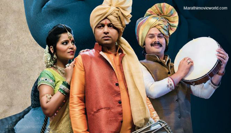 Subodh Bhave, Suvarna Kale, Harsh Kulkarni in Marathi movie 'Chhand Priticha'