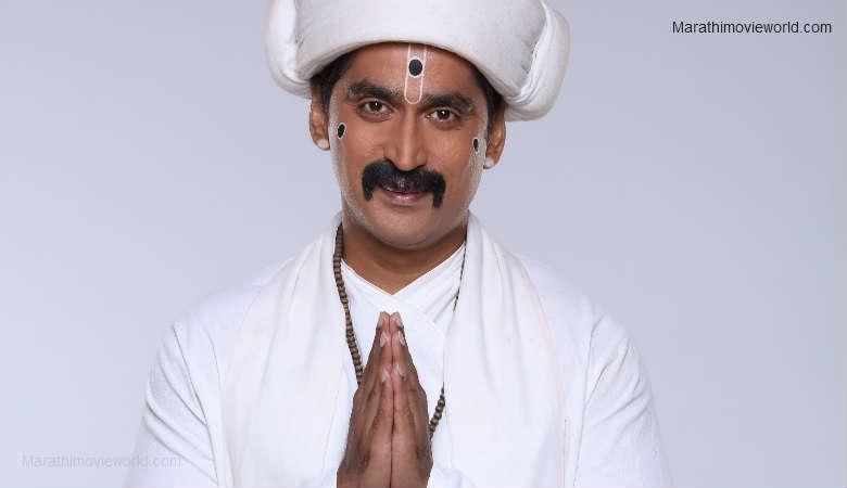 Marathi serial 'Tu Majha Saangati'