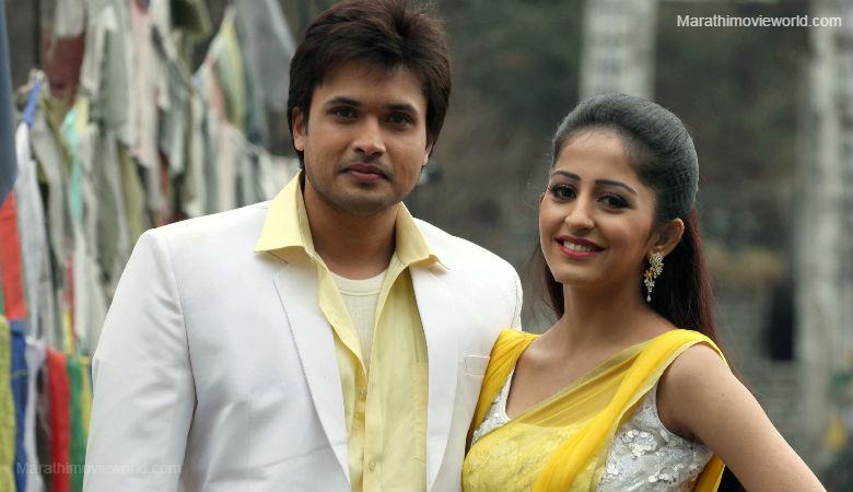 Love Betting Marathi Movie