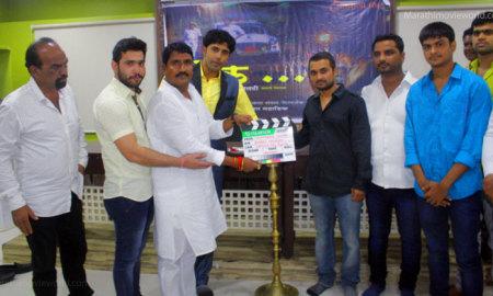 'Chowk The Reality' Marathi Film Muhurat