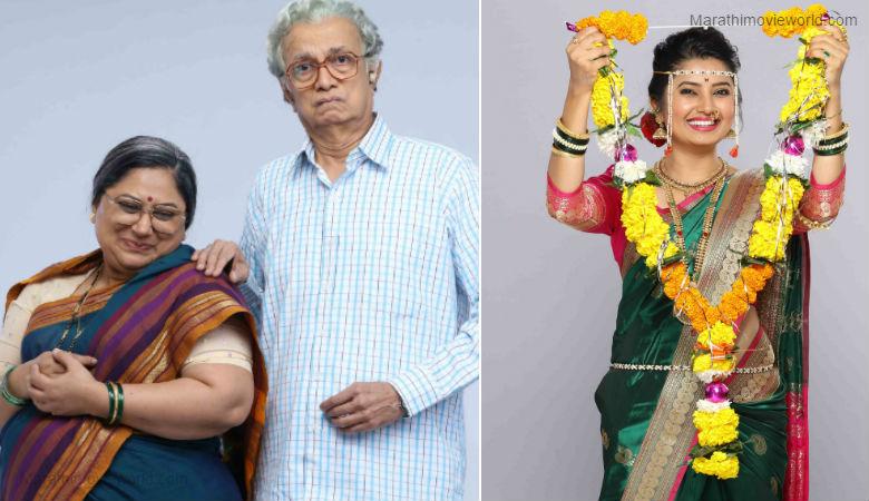 Chuk Bhul Dyavi Ghyavi And Nakti Chya Lagnala Yaych H