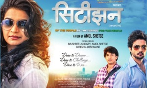 Citizen, Marathi Movie
