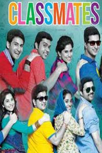 Classmates Marathi Movie Poster