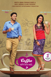 coffee-ani-barach-kahi-poster