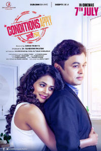 Conditions Apply Aati Lagu Marathi Film